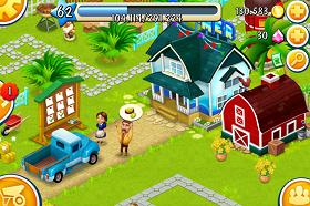 Tải game nông trại farmery online